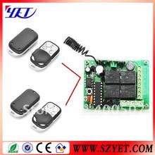 Home appliance wireless remote control power switch
