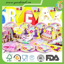 wholesale kids birthday festive party supplies