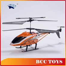 High quality colorful lighting control 3.7v rc helicopter battery