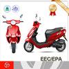 gas scooter/ motorcycle 50cc 125cc 150cc YB150T-12B
