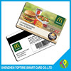Factory Price Good Quality Customized Printed Plastic Card/PVC Card/ Blank PVC Card
