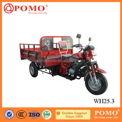 2016 Chinese Good Quality Heavy Load Strong Cargo 250CCThree Wheel Motorcycle For Sale