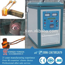 Henan high frequency induction brazing machine