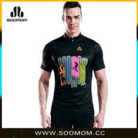 Mens full zip short sleeve black jersey cycling