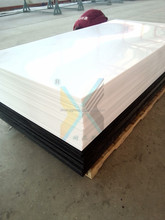 Ultra Smooth Artificial Ice Skating HDPE sheets,Engineering grade HDPE sheets,Fire Retardant HDPE sheets