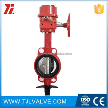 wafer type di/ci/ss auto butterfly valve ansi/jis/din fire use