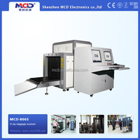 MCD-8065 security equpment airport baggage checking X-ray scanner, industrial digital x-ray machine