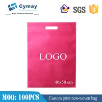 Blank non woven fabric bag grocery bag 40x50cm