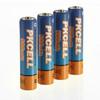 Popular nimh 1.2v batteries