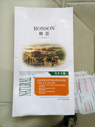 NEW product! cat food and dog food packaging bag made in china