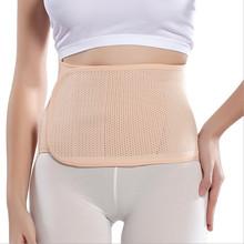 Wholesale Stomach Bondage Populor Post Pregnancy Belly Belt Medical Device Healthcare Slimming Belt Restore Body