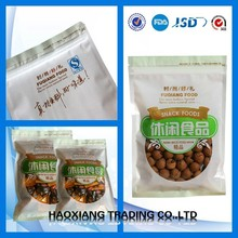 Three Side Sealing Zipper Colsed Aluminum Foil Bags for Seed Packing
