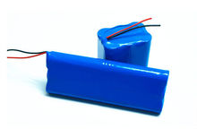 dc 12v battery lithium Ion 2200mah for doors