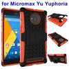 New 2 in 1 Silicone and Hard Hybrid case for Micromax Yu Yuphoria case