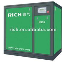 Screw air compressor (Distributor needed)