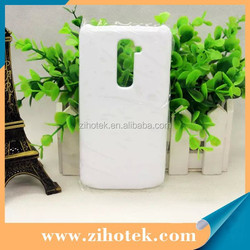 High quality Sublimation blank moblie cover for LG G2 heat transfer print