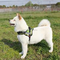 Dog Harness for Husky and similar Medium and Large dog breeds, Red Nylon