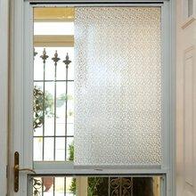 2014 new fashion wholesale privacy glass film static window film