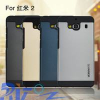 Best Selling Slim Armor Back Cover Case Silicon PC Cover Case For Xiaomi Redmi 2 Free Shipping