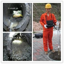SCHRODER HD sewer pipe inspection system video inspection camera with zoom tilt and laser ranging