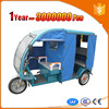 environmental protection electric tricycle with fiber shed