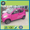 mini car for adult / 4 doors electric car / suppliers in china