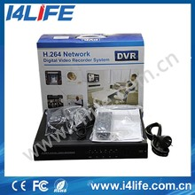 2015 New arrival /720p/960p/1080P AHD DVR support 2*4TB HDD 8 ch h 264 dvr software free