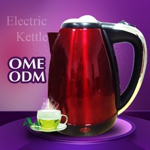 CE Rohs Certificate Good Quality Red Bule Stainless Steel Electric Kettle