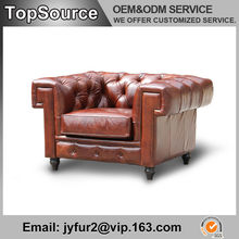 2015 Latest Design Brown Leather Chesterfield Sofa with Square Arms