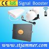 tri-band gsm repeater,gsm umts indoor signal repeater,mini duplex uhf repeater