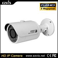 Dahua 5mp ip66 waterproof with poe audio night vision 6mm lens phone access onvif outdoor ip camera