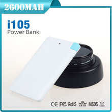 2015 new hot selling thin design power bank credit card size power bank