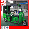China Chongqing Three Wheel Passenger Tricycle/Three Wheel Tuk Tuk Motorcycles