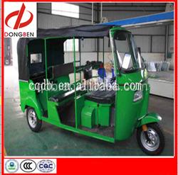 China Chongqing Three Wheel Passenger Tricycle/Three Wheel Tuk Tuk Motorcycles