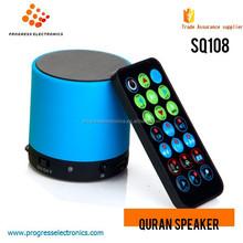 Al Quran Digital MP4 Player kurdish translation quran pen Translate Portuguese English Free Quran Speaker