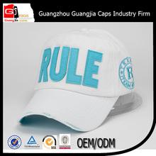 manufacturer curve brim hard sharp worn-out golf baseball cap