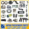 AFM Over 3000 items for Nissan parts