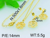 5.5g Wholesale Jewelry Findings Rose Flower Shaped Arabic Bridal Jewelry Set