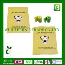 Biodegradable&compostable printed pet waste bag
