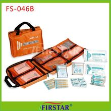 Nylon home used first aid kit