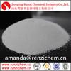 99% Pure Epsom Salts Magnesium Sulphate Monohydrate Powder