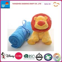 Plush Lion Blanket / Plush Animal Lion Blanket Toy / Plush Softable Blanket Toy