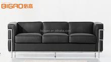 2015 Hot Model Herman Miller Design Modern Italian Wooden Leather Sofa