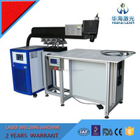 Huahai laser three phase arc welding machine parts and function 110v