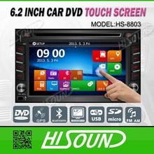 cheap price auto radio gps car dvd 2 din