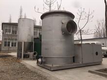 Hot sale high efficiency energy saver 4,200,000kcal Biomass sawdust burner for water steam boiler