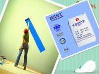 Zns 28% Min Lithopone Powder White Inorganic Pigment