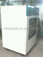 china washing and dewatering machine on sale