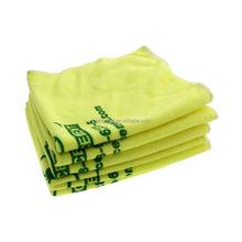 brand names customised design custom woven towels