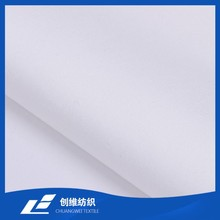 Hot Sale Cotton Polyester Spandex Woven Fabric White Black Denim Like Satin Stretched Elastic